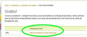 Inloggningssida för din WordPress-blogg